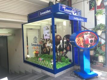 レオニダス神戸三宮トアロード店