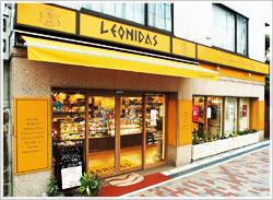 神戸岡本店(ケーキショップガトーエモア併設)