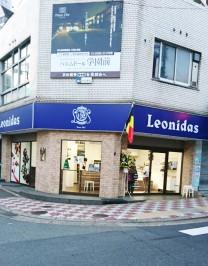 レオニダス 奈良学園前店