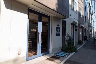 谷中上野桜木店
